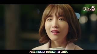Скачать Ji Chang Wook Kissing You Семь первых поцелуев OST рус суб