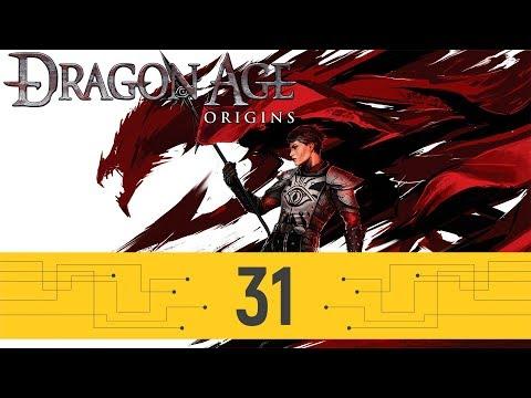 Как попасть на глубинные тропы в dragon age origins