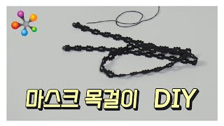 [공예 DIY] …