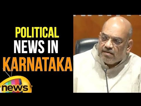 BJP leader Amit Shah Has Faith in SC, EVMs & ECI | Latest Political News in Karnataka | Mango News