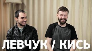Гей-пара Тимур Левчук и Зорян Кись о своей свадьбе, гомодиктатуре и эмиграции