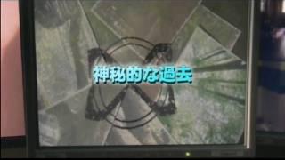 カイルXY シーズン1 第10話
