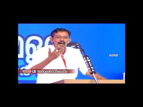 A.A.C Valavannur | Old student conference | Greeting speech | C.T. A Rasaq
