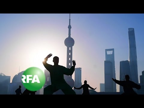 Shanghai's Tai Chi Enthusiasts | Radio Free Asia (RFA)