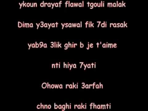 music bnat lyoum drari mp3