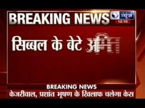 Kapil Sibal's son files defamation case against Arvind Kejriwal,Sisodia and Shazia Ilmi