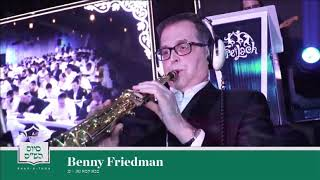 Benny Friedman singing Yossi Green's song with special lyrics at the 2020 ATime Shasathon