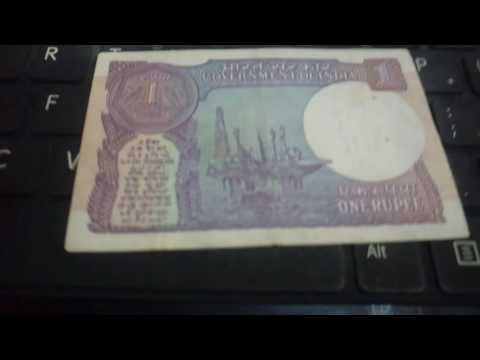 1 rupees note signature by Montek singh Ahluwalia