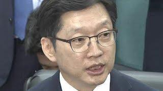 """""""김경수 보좌관-드루킹 500만원 거래""""…변제 시점은"""