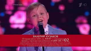 "Валерий Кузаков в костюме от Choupette в Финале шоу ""Голос.Дети""!"