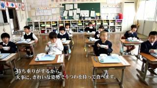 熊本の節気とくらし 雨水 天草陶磁器