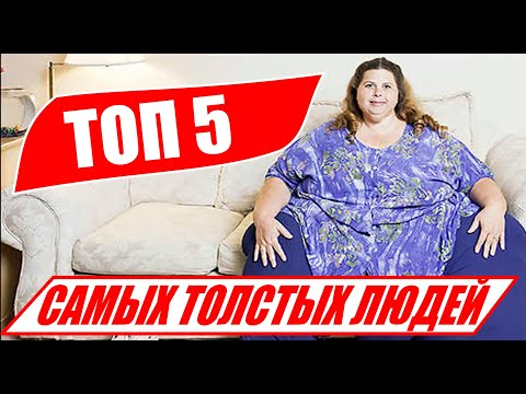 Смотреть видео толстые американки фото 65-356