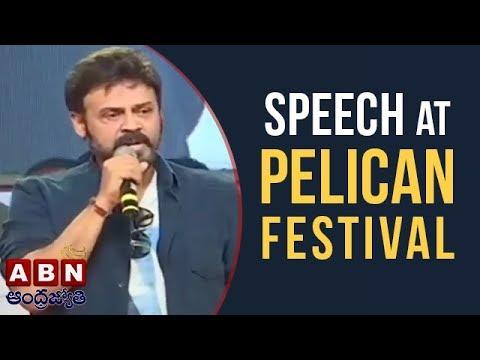 Actor Venkatesh Speech At First Ever Pelican Festival | Atapaka Bird Sanctuary | ABN Telugu