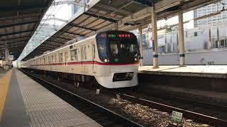 都営5319編成  京急川崎出発