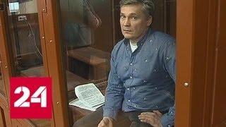 """Гендиректор """"Сферы Джет"""" заключен под домашний арест - Россия 24"""