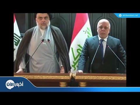 تحالف الإصلاح والإعمار يكشف نتائج اجتماعه في بغداد  - نشر قبل 4 ساعة