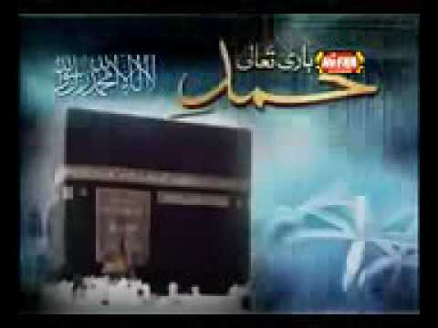 99__Names__of__Allah__by__Awis,Raza,Qadri