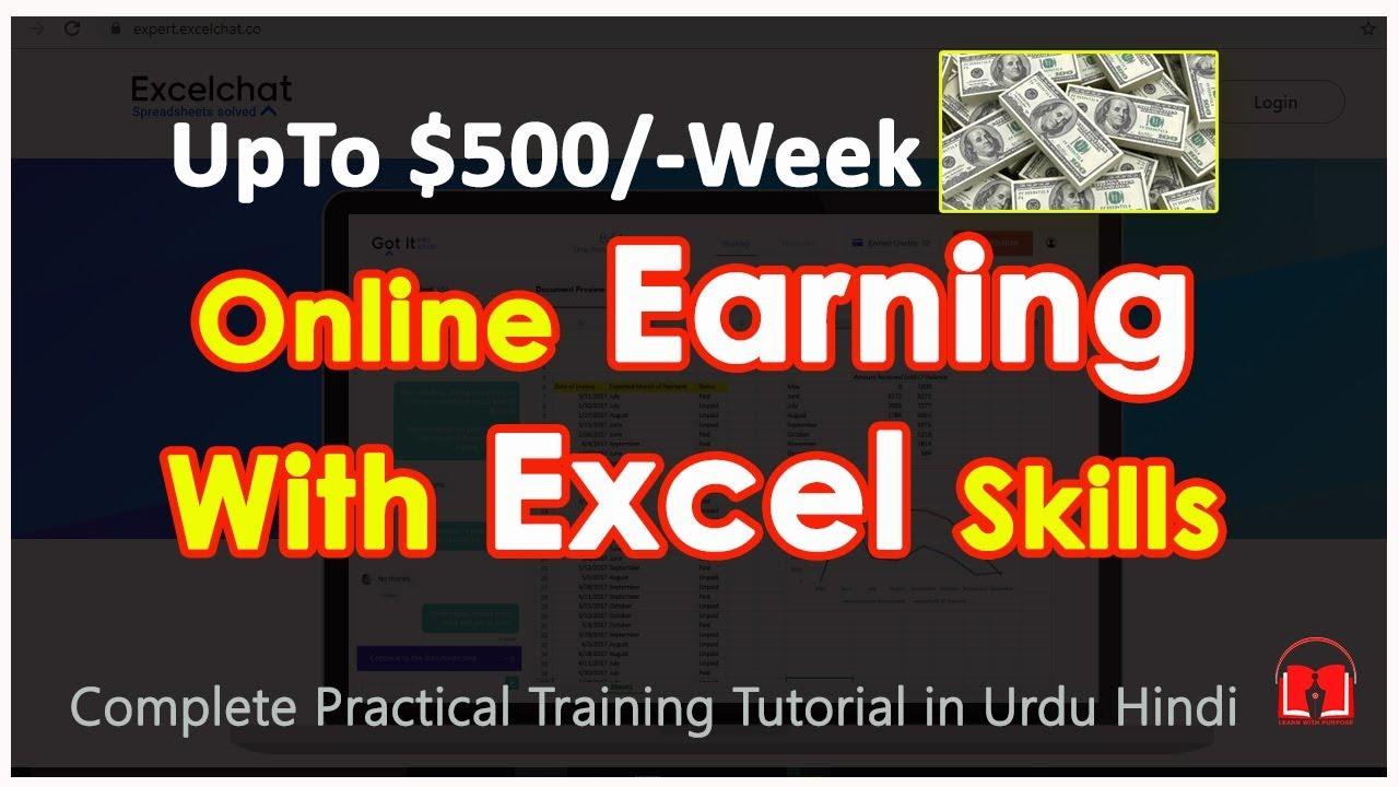Earn Online upto $500 Per Week  With MS Excel Skills Step by Step Urdu Hindi Tutorial