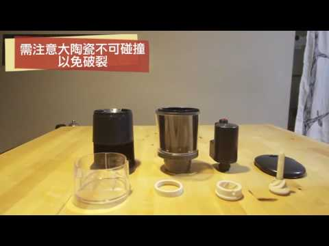 免運.醇鮮電動咖啡慢磨機(贈品好禮六選一)加贈毛刷 (手沖刀版). (黑色).. 12V可插車電源