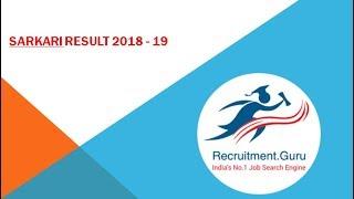 Sarkari Result 2018-19: Latest Jobs, Online Form, Admit Card, Answer Key etc – सरकारी रिजल्ट
