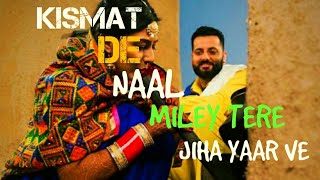 😘 punjabi romantic song 😍 whatsapp status video || gf 💏 bf 💗 love new Punjabi song latest status