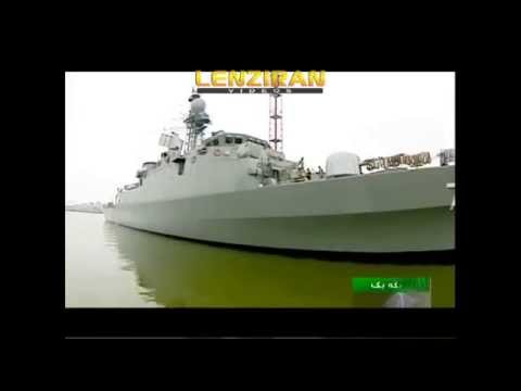 """Warship """" Damavand"""" assigned to """"Caspian Sea"""" in presence of high ranking military officials"""