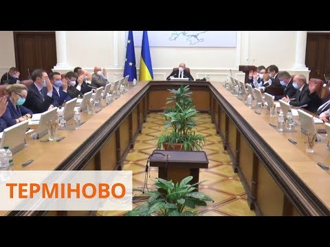 Карантин в Украине продлили до 22 мая, но с 11 мая будут смягчения