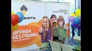 Детский взгляд на дружбу представили участники выставки рисунков в Самаре