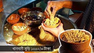 Unique & Healthy Jhal Muri (Puffed Rice) | ঝাল মুড়ি - King of Jhal Muri Maker |  Khandani Jhal Muri