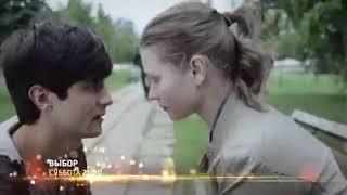 Выбор фильм 2018 смотреть онлайн анонс, трейлер премьеры на канале Россия