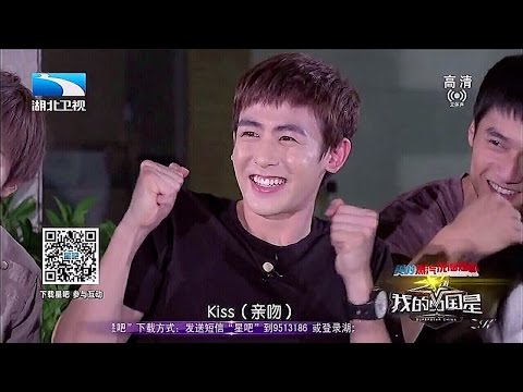 "130922 2PM Nichkhun on ""Superstar China"""