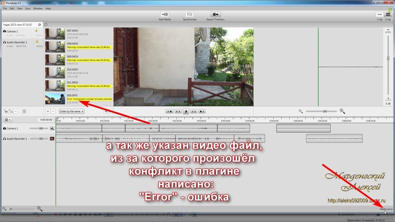 vegas video плагины: