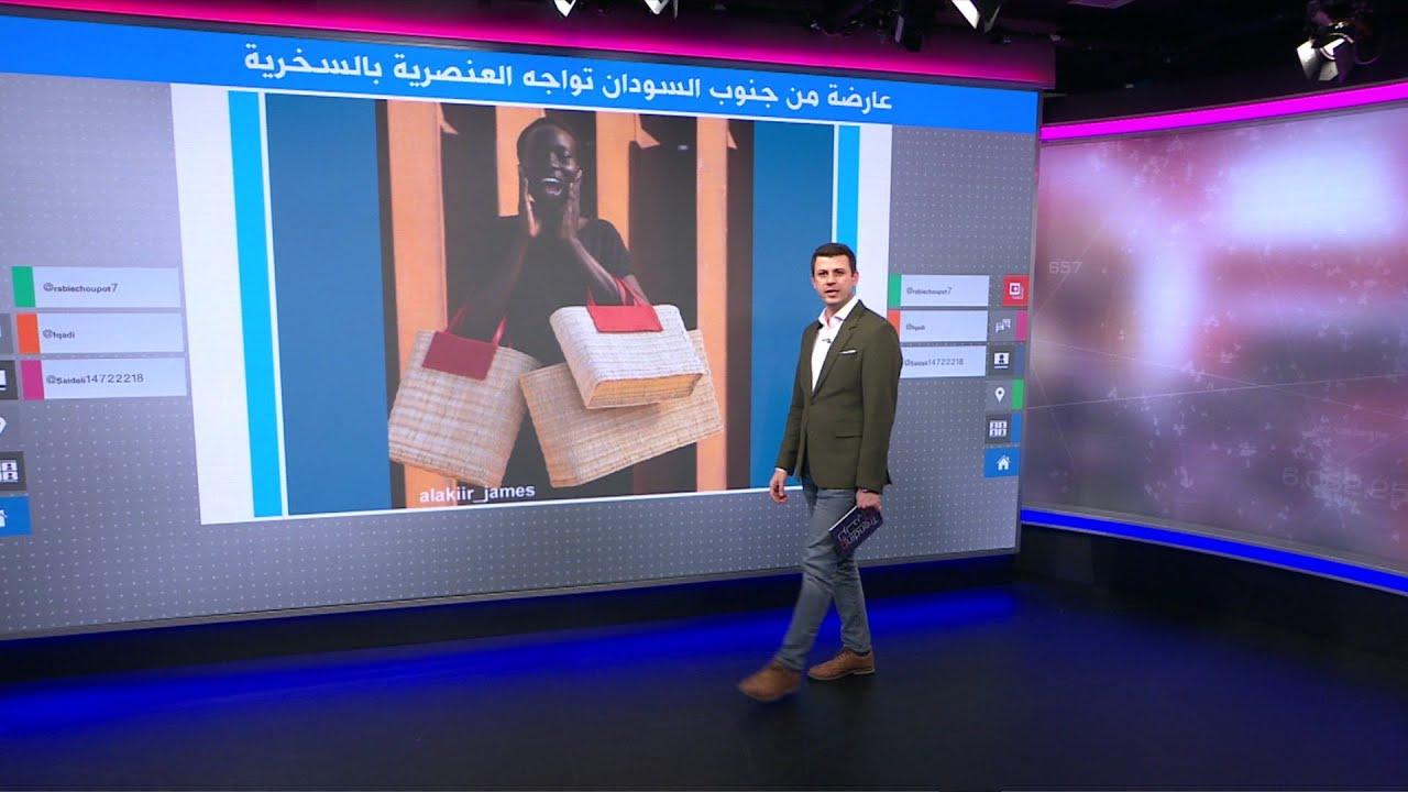 المغرب: عارضة أزياء من جنوب السودان تتغلب على العنصرية بالضحك والسخرية! ????????  - 17:58-2021 / 3 / 4