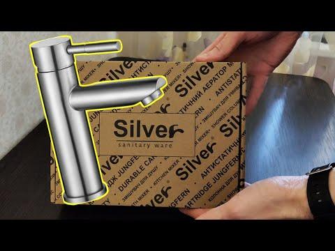 Смеситель для раковины SILVER Quantum SLIN0490