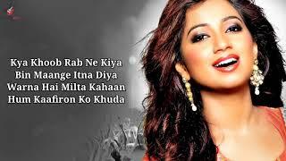 Hasi (Female) Lyrics | Shreya Ghoshal | Hamari Adhuri Kahani