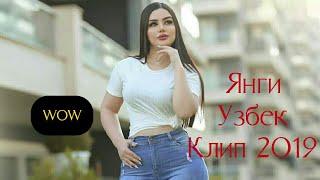 💞ГУЛИМ💞 ЯНГИ УЗБЕК КЛИП АСАЛЧА (Remix 2020)