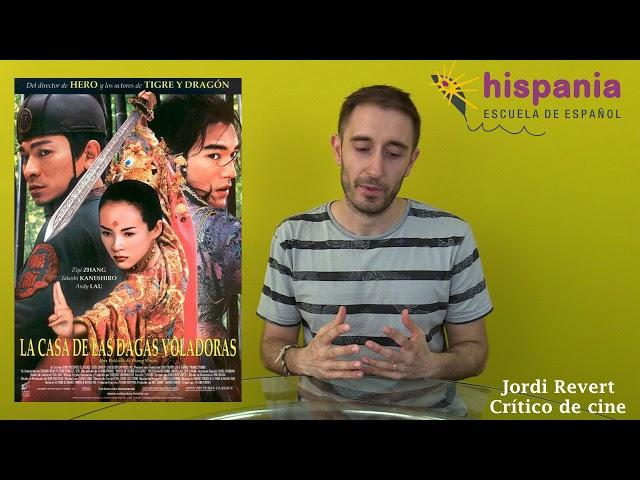 Películas recomendadas para aprender español 4
