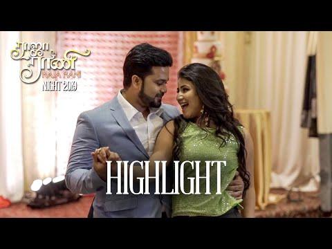 RAJA RANI NIGHT 2019 HIGHLIGHT   Exclusive Sanjeev & Alya Dance Performance