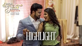 RAJA RAN  N GHT 2019 H GHL GHT  Exclusive Sanjeev And Alya Dance Performance