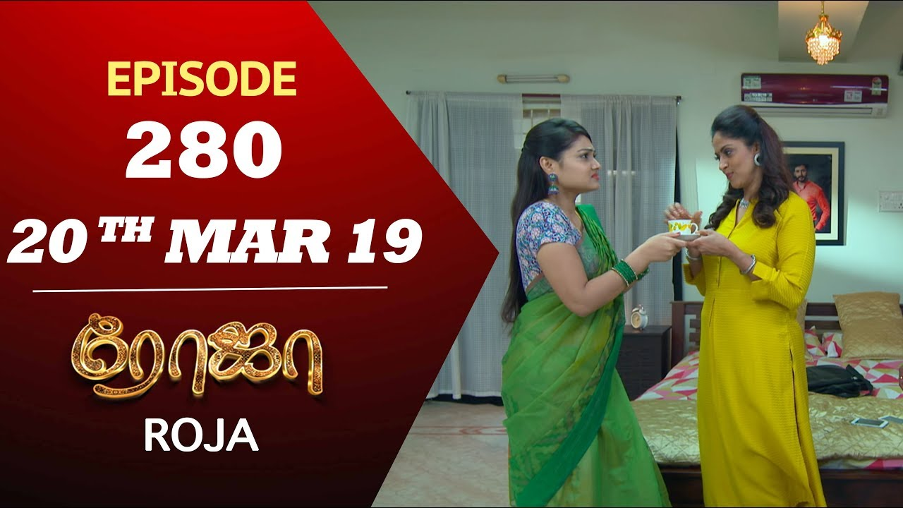 ROJA Serial | Episode 280 | 20th mar 2019 | Priyanka | SibbuSuryan | SunTV Serial | Saregama TVShows