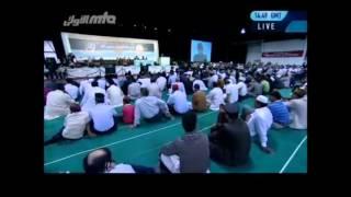 Islam Say Na Bhago, Rahe Huda Yehi Hay (Jalsa Salana Canada 2012)