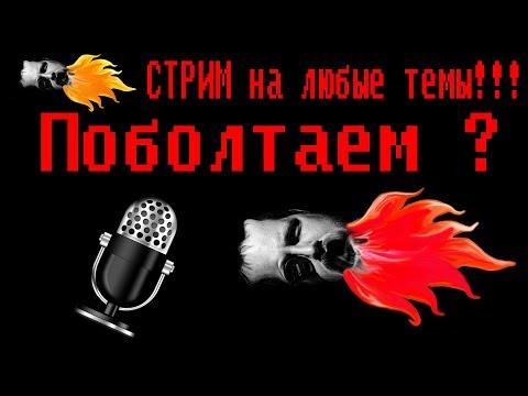 Беседуем #96,Ставим сборку Windows 10 X64 Pro VL 1909 19H2 Ru By OVGorskiy 10.2019