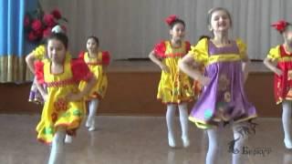 Русский танец Варенька