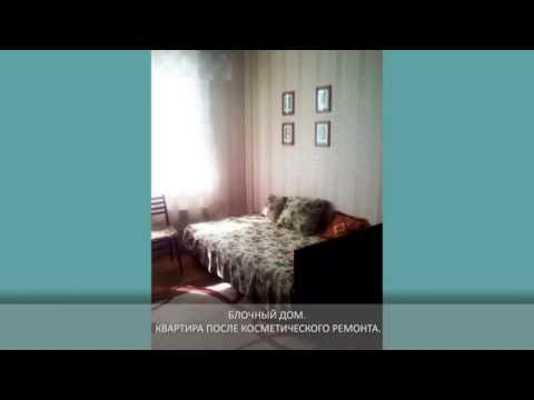 Купить двухкомнатную квартиру в Москве, цены. Покупка