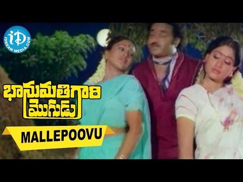 Bhanumathi Gari Mogudu Movie Songs - Mallepoovu Video Song   Balakrishna, Vijayashanthi, Ashwini
