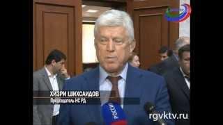 Как будут выбирать главу Дагестана?