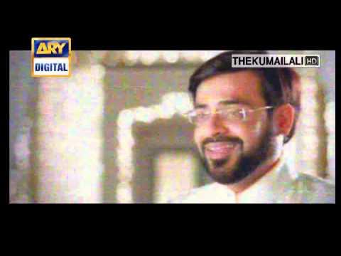 Pegham Ramazan - Naat - Dr.Aamir Liaquat Hussain 2010 - ARY DIGITAL