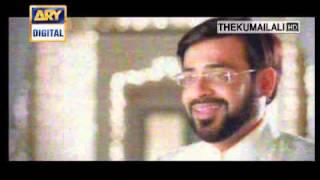vuclip Pegham Ramazan - Naat - Dr.Aamir Liaquat Hussain 2010 - ARY DIGITAL