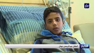 عبدالرحمن نوفل .. طفل فلسطيني شاهد على انتهاكات الاحتلال - (24-4-2018)