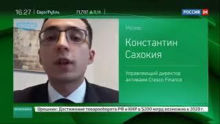 Bitcoin Cash Биткоин Кэш Новая криптовалюта Россия 24